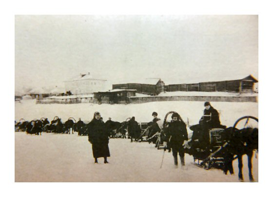 Curtisville Troops with the Polar Bear Division in Archangel, Russia